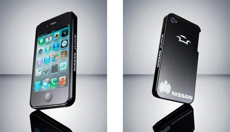 日産自動車、傷の自己修復塗装技術を採用した「iPhone」ケースを発表
