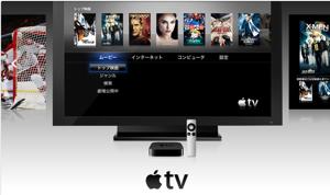 "Apple、英国で""プレミアリーグ""のストリーミング配信を検討!?"