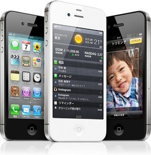 AT&Tは、2011年第4四半期に760万台の「iPhone」を販売