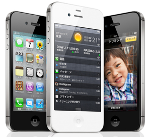 Iphone4s big