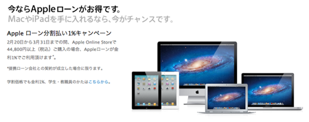 Appleonlinestore1percent