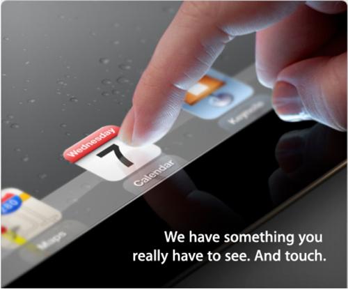Apple、3月7日にサンフランシスコで「iPad 3」の発表イベント開催