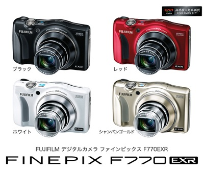 FUJIFILM、EXR CMOSセンサー搭載 デジタルカメラ 「FinePix F770EXR」発売