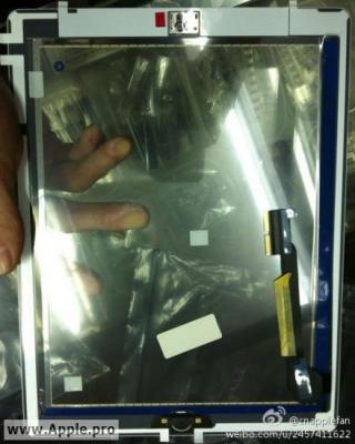 「iPad 3」用とフロントガラスパネル画像と発売日情報!?