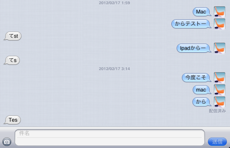 Message iPadgamen