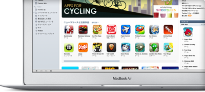 Whatson appstore