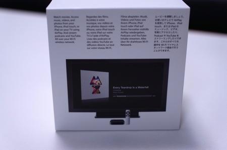 Appletv 03
