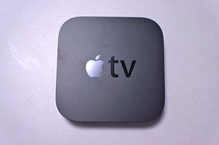 Apple、「Apple TV(第3世代)」向けに「Apple TV ソフトウェアアップデート 7.0.3」リリース