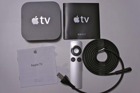 Appletv 15