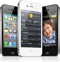 Iphone4s icon