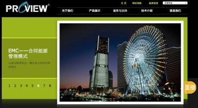 「iPad」の商標権を巡ってAppleと対立している中国企業が破産の危機