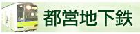 Toeichikatetsu