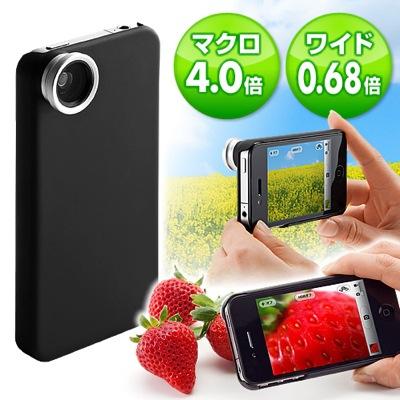サンワサプライ、「iPhone 4/4S」用マクロ・ワイドレンズキットを発売