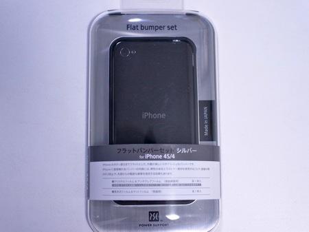 パワーサポート、「フラットバンパーセット for iPhone 4S/4」を装着してみる