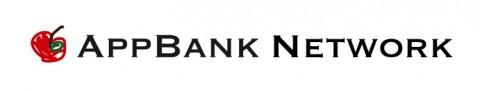 Appbanknetwork