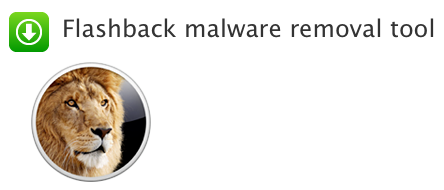 Apple、「Flashback マルウェア削除ツール」を公開