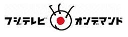 Fujitvondemando