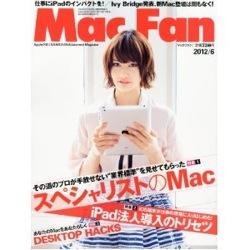 Macfan201206