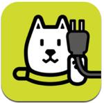 ソフトバンク、iPhoneアプリ「お父さん電池計」「お父さん割勘計算」リリース