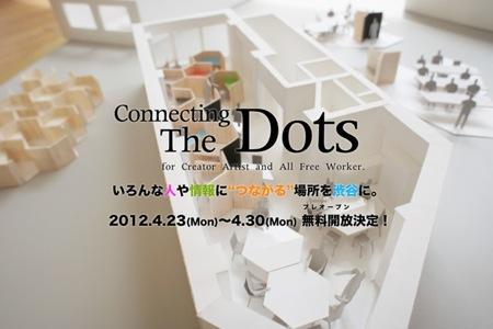 インクルードデザイン、「Apple Store,Shibuya」の隣にコワーキングスペース【Connecting The Dots】オープン