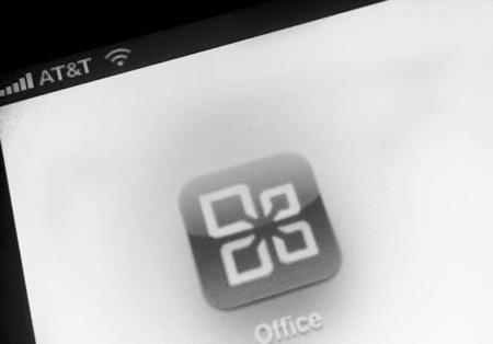 Officeforipad sh2