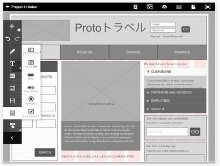 AdobeProto sh2