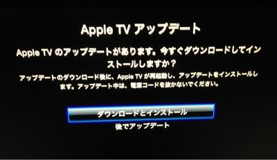 Appletv501