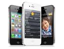 IPhone4s miniicon