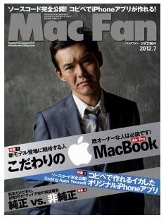 Macfan201207 1