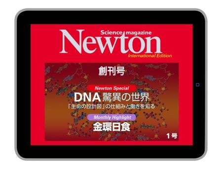 Newton ipad