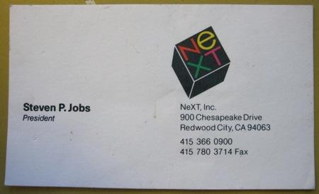 Next jobsmeishi