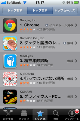 Chrome1i