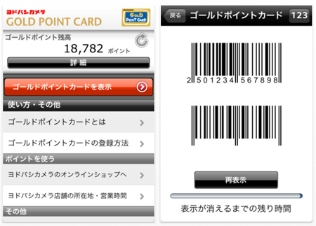 Goldpointcard sh