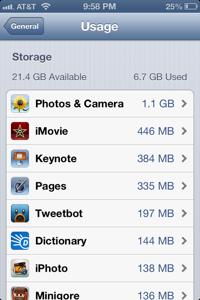 「iOS 6.0 beta2」の新機能、変更点。追加分