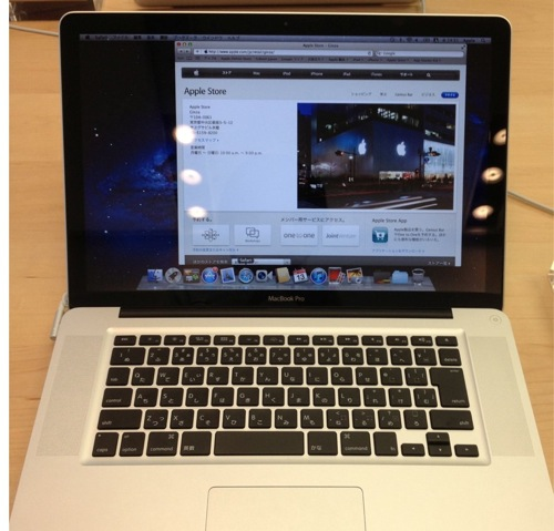 Macbookpromid2012 5 1