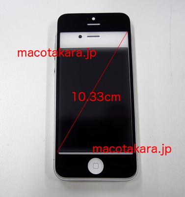 Macotakara iphonepanel sh