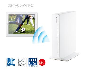 SoftBank SELECTION、iPadやiPhoneで地デジ、BS/CS放送の視聴や録画ができる「録画対応デジタルTVチューナー」を発売