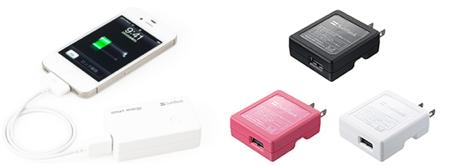ソフトバンク、Apple認定「Made for iPhone」を取得したモバイルバッテリーなどを発売