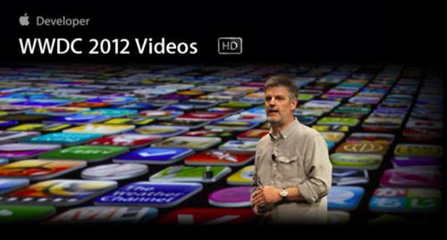 Apple、デベロッパー向けに「WWDC 2012」のセッシェンビデオなどを公開