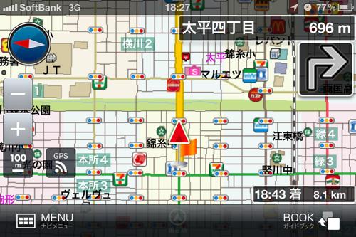 「マップル」の地図データを搭載したiPhone用カーナビアプリ「マップルナビ S」を試してみた