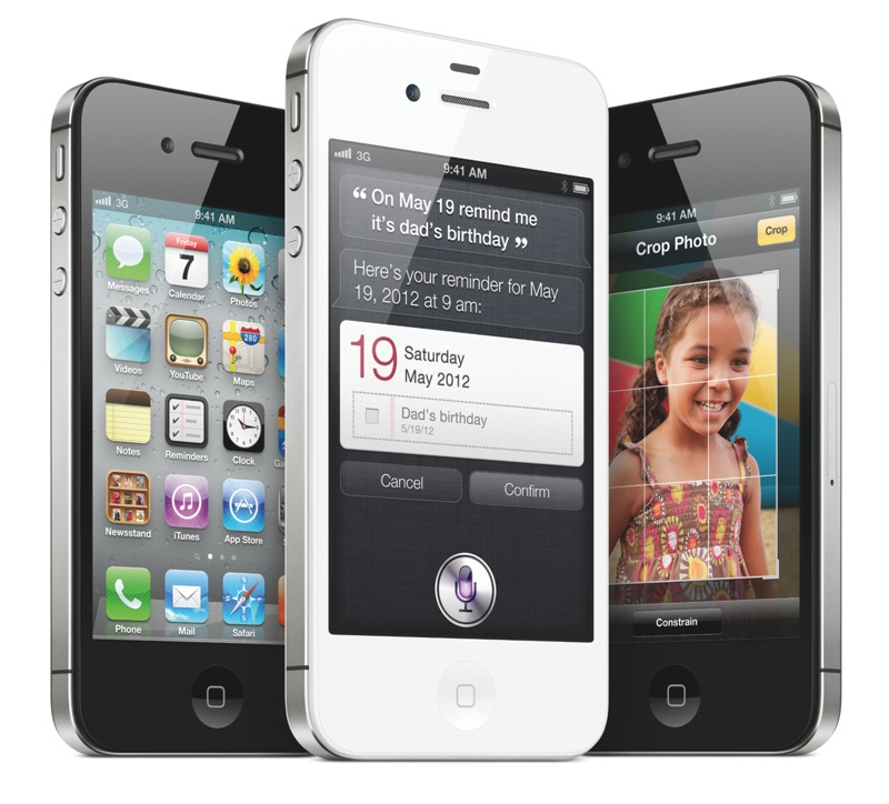 Iphone4s logo33