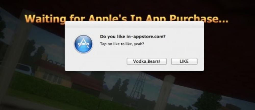アプリ内課金回避システムがMac App Storeでも・・・