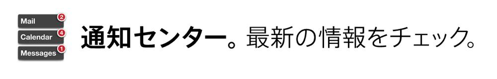 Tsuchicenter 01