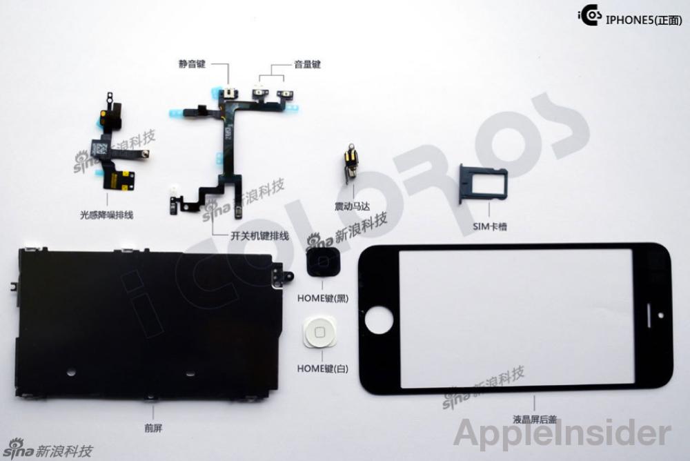 12 08 09 iPhone 1