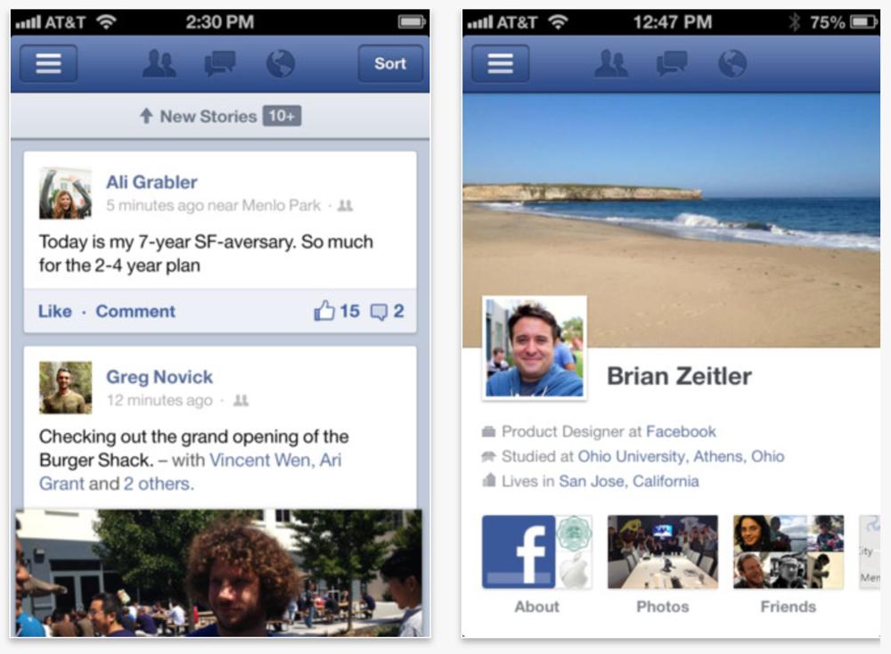 Facebook、よりスピーディーになったiOS向けアプリ「Facebook 5.0」リリース
