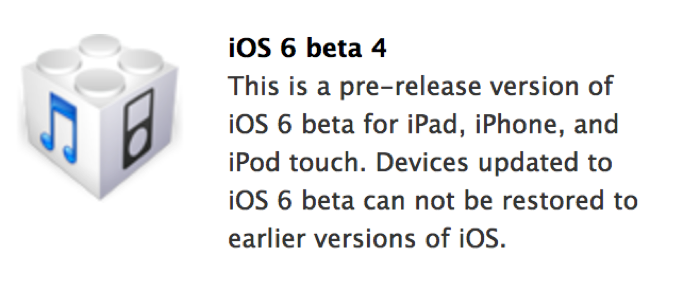 「iOS 6 Beta 4」で見つかった新機能、変更点