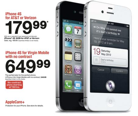 Iphonetarget120812
