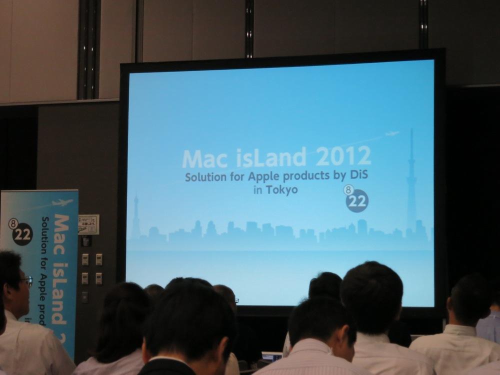 「Mac isLand 2012」レポートまとめ