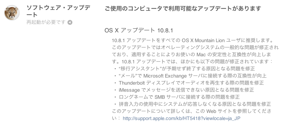 Mountainlion1081