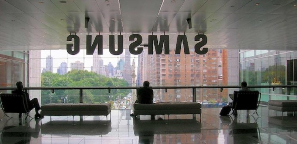Samsung logo inside time warner city